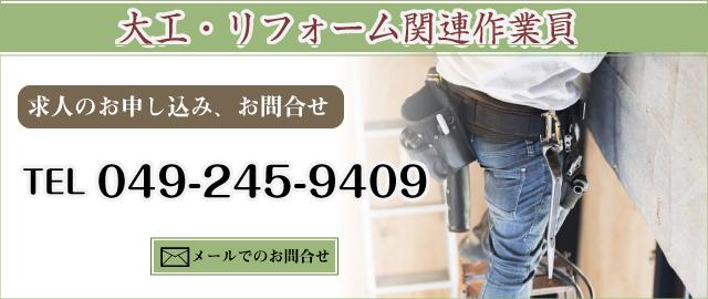 "<span class=""title"">急募!!採用情報</span>"